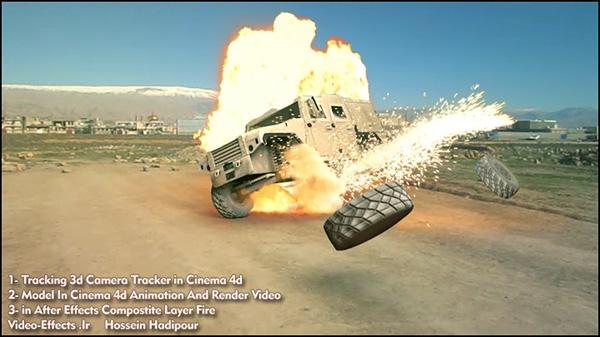 آموزش انفجار ماشین سه بعدی
