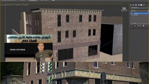 آموزش مدلسازی ساختمان در 3d MAx