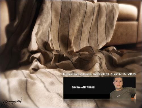 آموزش فارسی ساخت پارچه در 3d Max