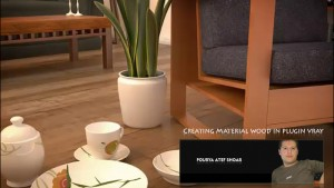 آموزش ساخت متریال چوب در 3d Max