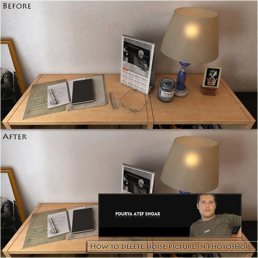 آموزش حذف نویز عکس در فتوشاپ