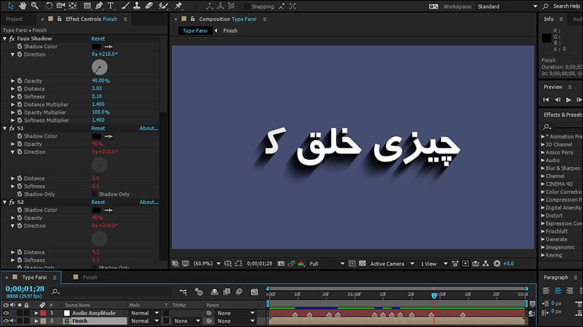 چگونه+تلگرام+رو+فارسی+کنیم