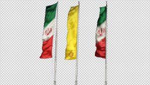 دانلود عکس پرچم ایران – Picture Flag iran