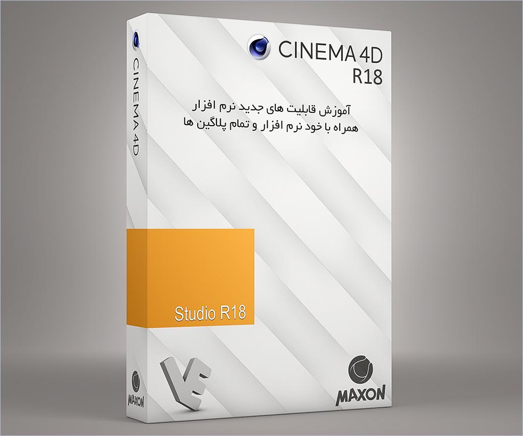 دانلود و آموزش نرم افزار Cinema 4d R18