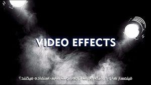 بهترین فونت برای ویدیو کلیپ و موشن گرافیک