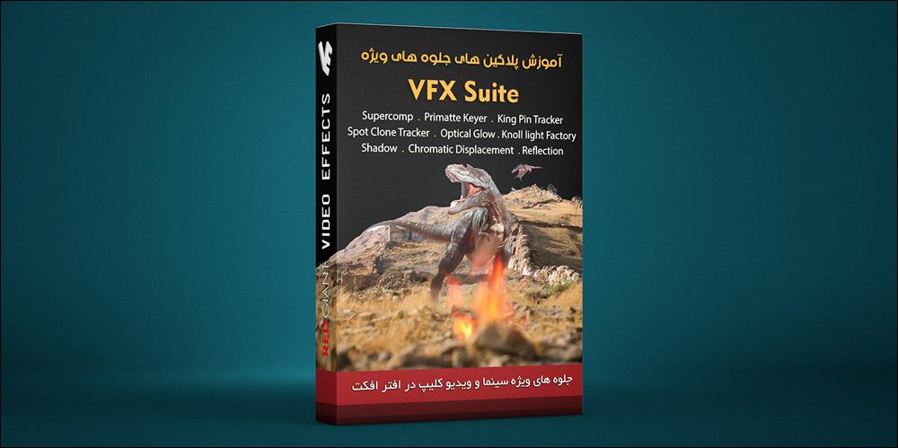 Slider-Red-Giant-VFX-Suite