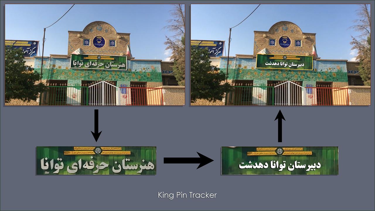 آموزش فارسی چسباندن لوگو روی دیوار در افتر افکت