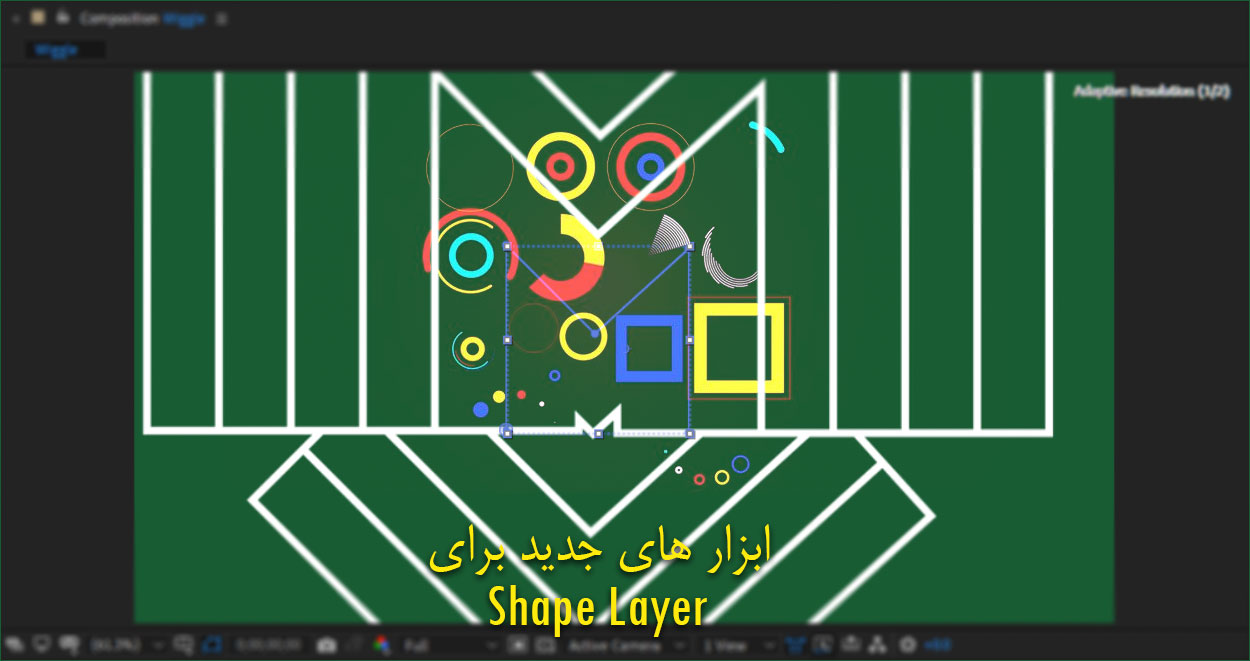 آموزش ابزار جدید برای Shape Layer در افتر افکت