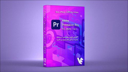 دانلود نرم افزار پریمیر پرو آپدیت 14.5 همراه با کرک و آموزش