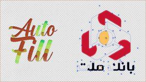 آموزش فارسی رشد کردن گل و نوشته در افتر افکت