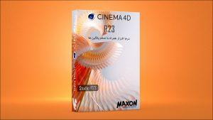 نرم افزار Cinema 4d R23 همراه با کرک و پلاگین ها