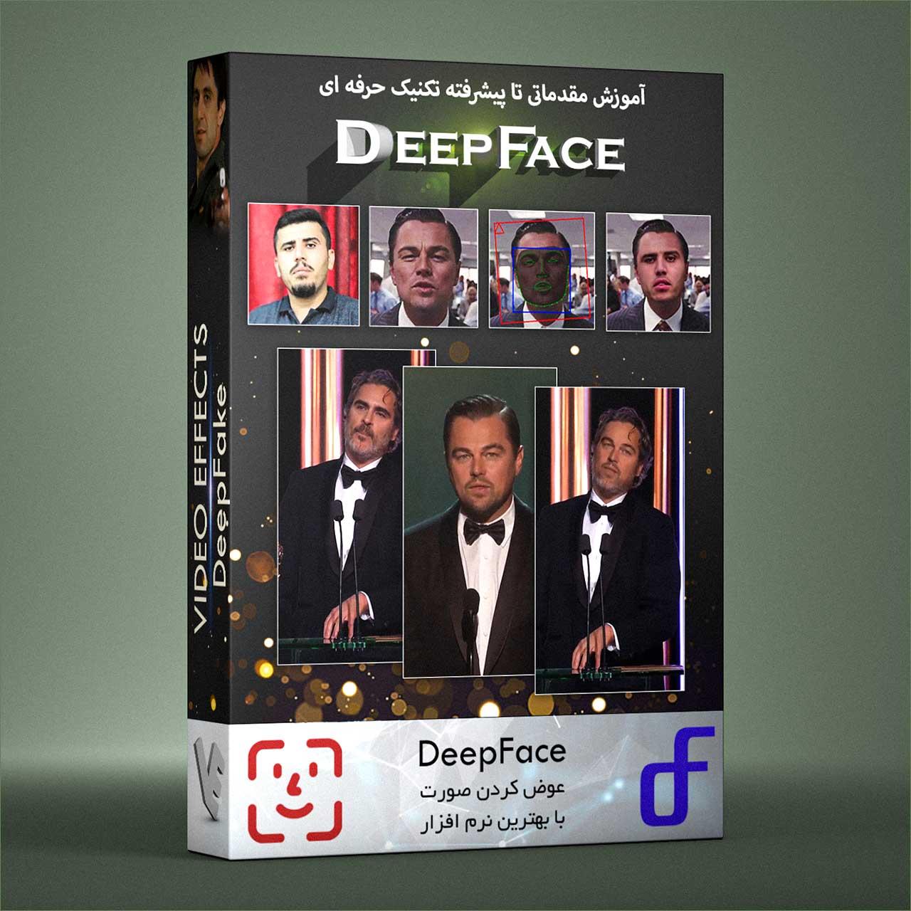 بسته آموزش DeepFace در نرم افزار DeepFaceLab