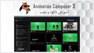 دانلود کرک پلاگین Animation Composer در افتر افکت