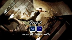 Download Plugin For After Effects and Premiere Pro