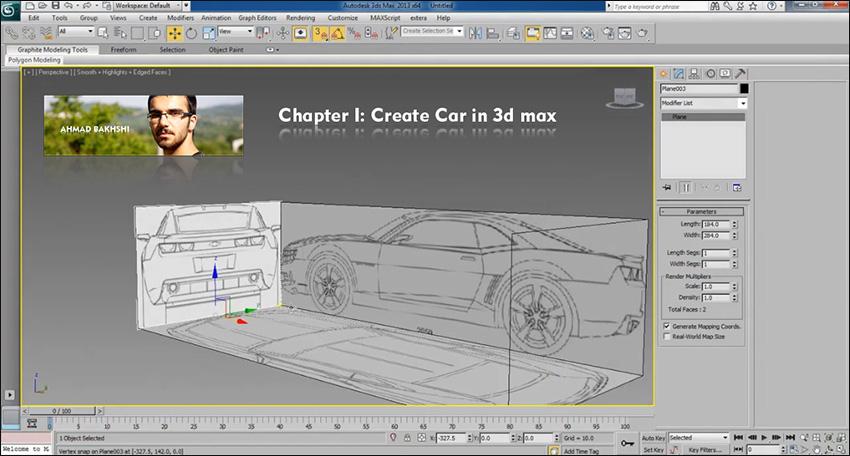 آموزش ساخت مدل ماشین