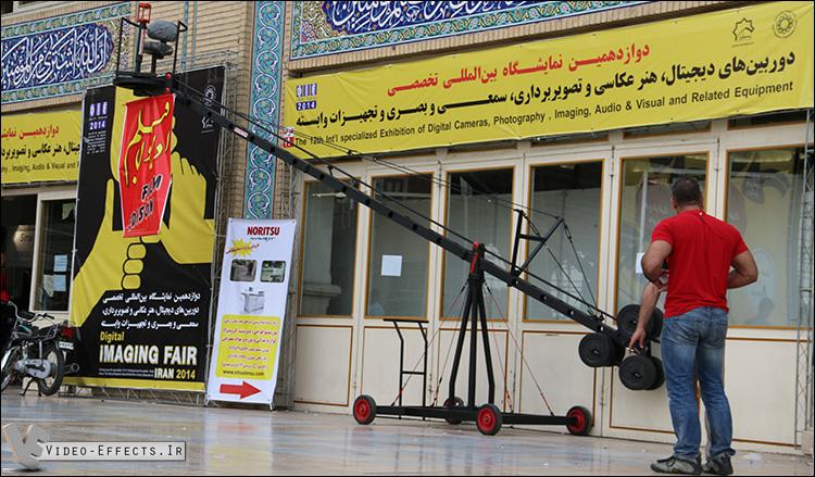 نمایشگاه دیجیتال تهران 1393