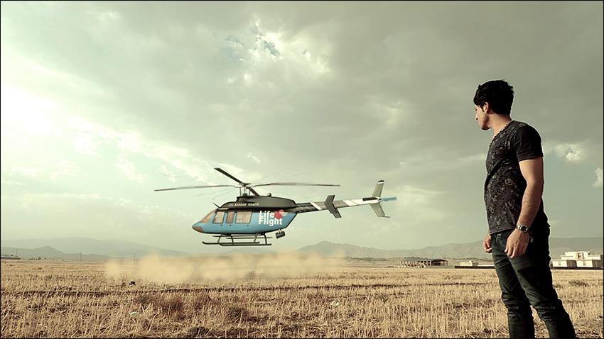 آموزش پرواز هلیکوپتر در افتر افکت و Cinema 4d