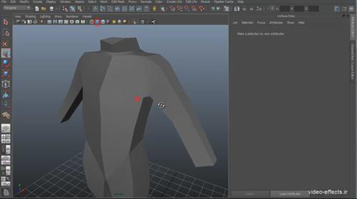 ساخت بدن در نرم افزار 3d max