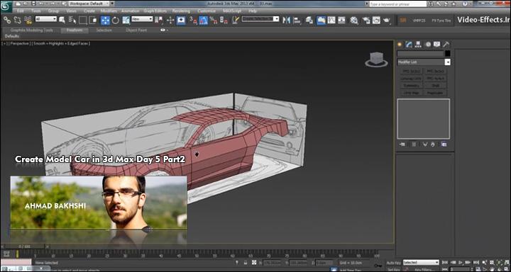 آموزش ساخت ماشین در نرم افزار 3d max فصل 5