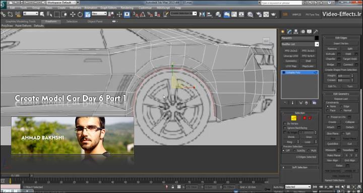فصل ششم ساخت ماشین سه بعدی