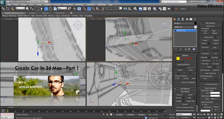 آموزش ساخت ماشین سه بعدی