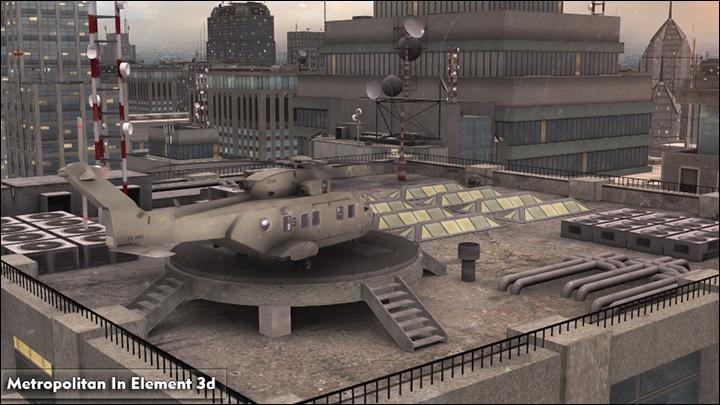 آموزش انیمیت هلیکوپتر